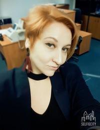 Екатерина Шатц