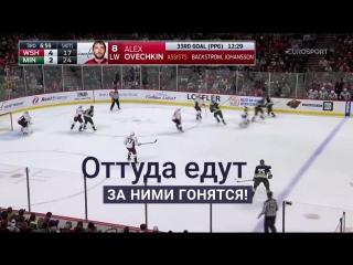 Евроспорт  Стань комментатором!