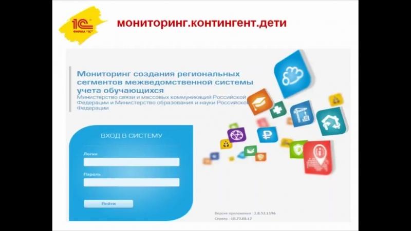 Вводный доклад Александра Родюкова