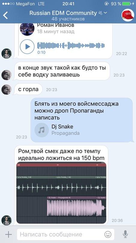 Роман Иванов | Санкт-Петербург