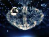 Анонсы и реклама (DTV-Viasat, 21.02.2007) Территория призраков, Чистая линия, Rafaello, Вдохновение, Электроника на Пресне, Sagi