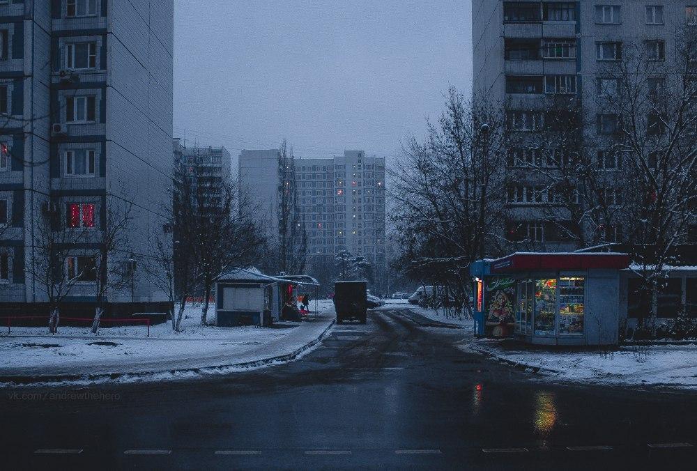 Постсоветское пространство KX0okcQY41U