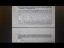 ответы ПРИШЕЛЬЦА НИБИРУ и СТОУНХЕНДЖ - ВСЯ правда (006 1)