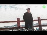 Kim Hyun Joong - Wake Me Up (рус.саб)