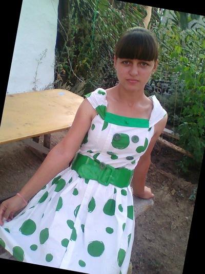 Регина Хайруллина