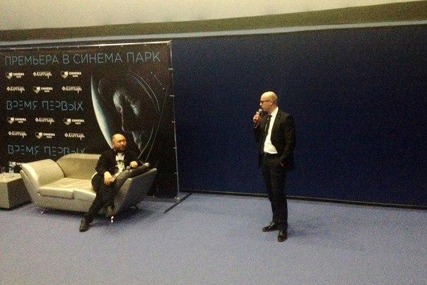 Побывали на премьерном показе фильма #ВремяПервых в Екатеринбурге. Хор