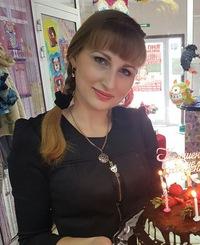 Ирина Скударнова