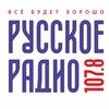 Русское Радио Санкт-Петербург
