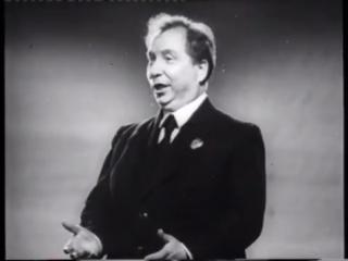 КОНЦЕРТ ФРОНТУ (1942) фильм Концерт Фронту смотреть онлайн