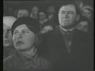 Молотов В.М. Обращение по радио 22 июня 1941 г