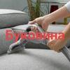 Химчистка мягкой мебели. Профессиональный ремонт