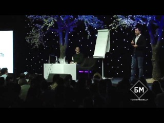 Самое ценное видео БМ. Запуск Директа и подбор семантического ядра. » Freewka.com - Смотреть онлайн в хорощем качестве