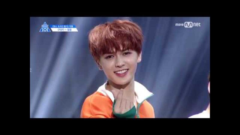 Produce 101 Season 2: Position Battle 1:1 Eye Contact ㅣJung Jung – ♬ NSYNC - Pop ♬