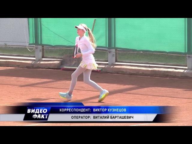 PINSK OPEN: в Пинске состоялся международный турнир по большому теннису