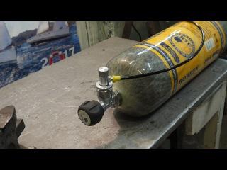 Как изготовить ЗС заправочную станцию для заправки PCP оружия .