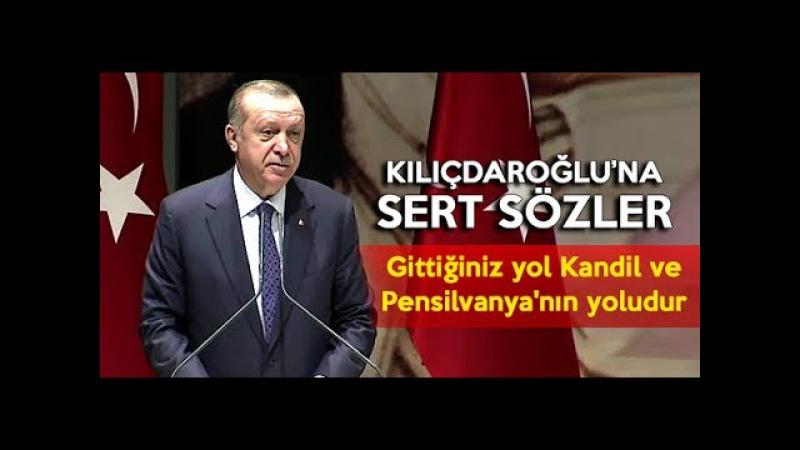 Erdoğandan CHPnin Yürüyüşüne Çok Sert Sözler YAZIKLAR OLSUN..!
