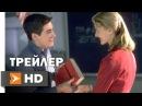 Октябрьское Небо Официальный Трейлер 1 1999 Джейк Джилленхол Лора Дерн