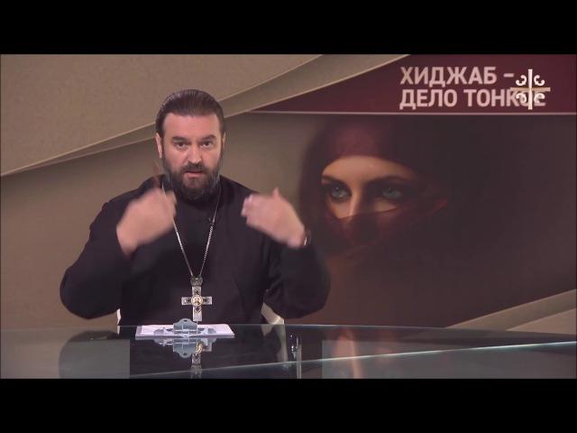 Хиджаб - Ислам - Признание священника HD