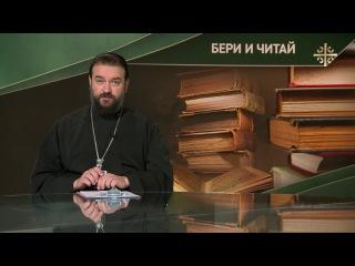 Бери и читай: Арсений Тарковский. Высший пилотаж поэзии [Святая правда]