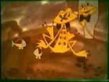 Günlərin bir günündə Azərbaycan cizgi filmi Азеры Мультфильм - Азербайджанский Мультфильм