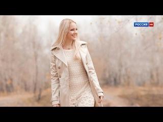 СУДЬБА ВОРОВКА 2016, Смотреть Мелодрамы, Российские Сериалы
