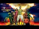 Joker   Official Trailer   Akshay Kumar - Sonakshi Sinha
