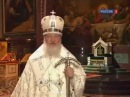 Патриарху ФСБ Гундяеву сегодня 72. Еще один повод послушать про него песенку.