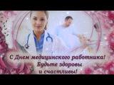 Игорь Демарин  Белые халаты