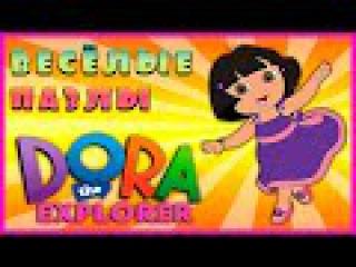 Surprise Show! Puzzle - Dora the Explorer. Собираем пазл - Даша путешественница новый мультик пазл!