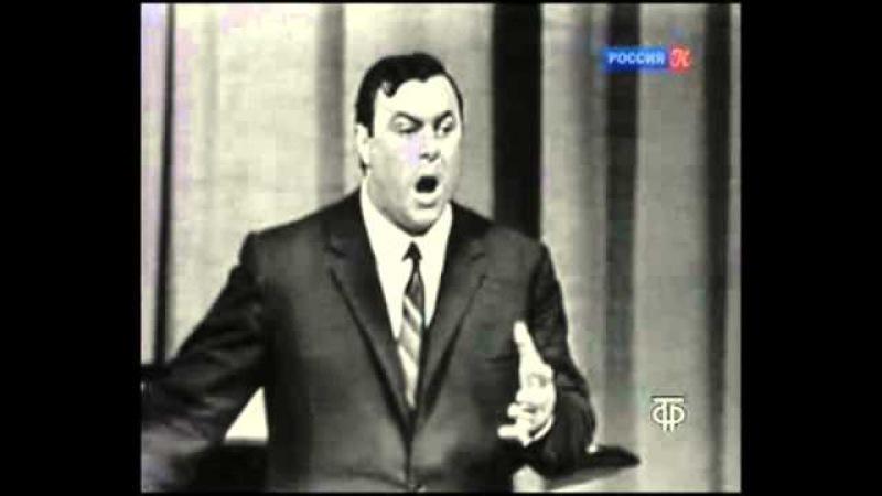 На концертах солистов Ла Скала во время гастролей в Москве в 1964-1965 гг. - Собрание исполнений