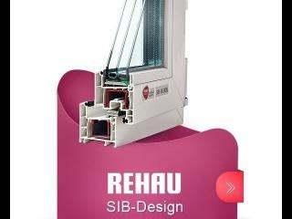 Rehau Sib Design (Сиб Дезайн)