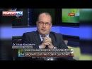 Un journaliste algérien : « 80 % des musulmans d'Europe vivent grâce aux aides sociales »