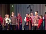 Концерт хора русской песни Владимирского областного музыкального колледжа (2 ча...