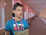 Смелые и сплоченные. Как выбирали самого сильного в 62 школе Челябинска