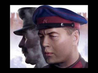 Власик.Тень Сталина, 11 и 12  серия, премьера смотреть онлайн обзор на Первом канал ...