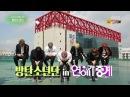 161105 연예가중계 방탄소년단 by플로라 - 동영상 Dailymotion