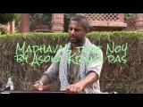 Madhava Harmonium Hare Krishna Tune 4