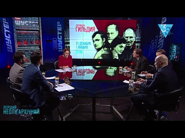 Татьяна Гончарова об уникальном проекте канала 3S.TV | Гильдия