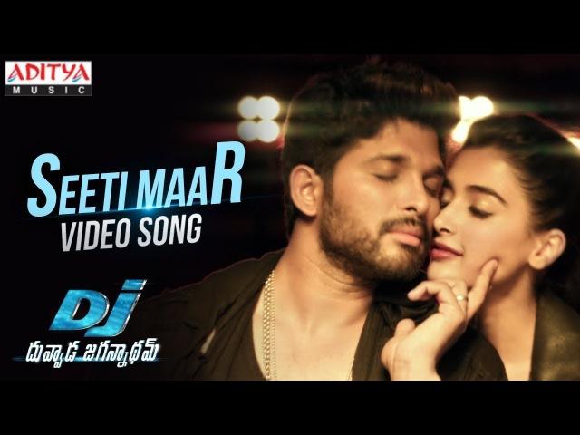 Seeti Maar Full Video Song | DJ Video Songs | Allu Arjun | Pooja Hegde | DSP