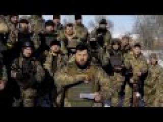 16 батальон 85 бригады ВСУ обратились с ультиматумом к Порошенко!