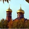 """Православная молодежная группа""""Рассвет"""""""