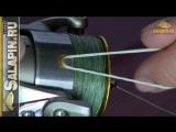 Фиксация дальности заброса с помощью клипсы на шпуле [salapinru]