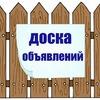 Подслушано Абинский район❤