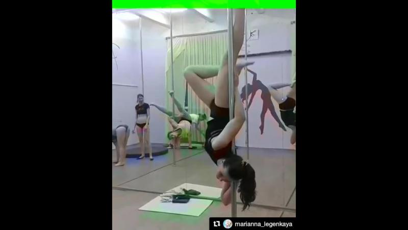 Repost @marianna_legenkaya (@get_repost) ・・・ lovepolesport poledance polefly htz trytrytry тренировочка обожаюэтотспортИ
