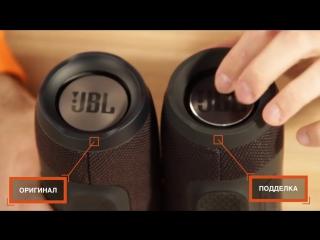 JBL Charge 3: как отличить оригинал от подделки и наоборот