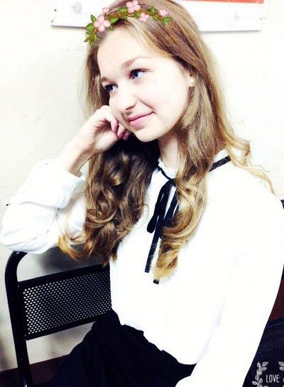 Александра Вахомчик