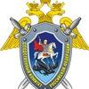 СУ СК России по Ленинградской области