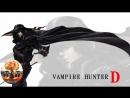 Охотник На Вампиров Ди  Vampire Hunter D  Kyuuketsuki Hunter D (1985) 720HD