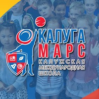 Логотип Калужская Международная Школа