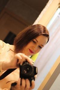 Анастасия Бабошкина